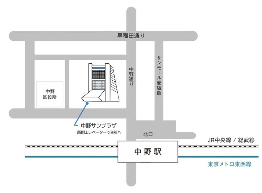 事務所アクセス